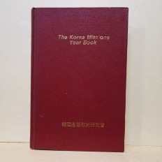 The Korea Missions Year Book