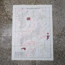 육지측량부발행지도구역일람도 (陸地測量部發行地圖區域一覽圖)