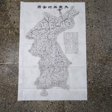 대동여지도 (大東輿地圖)