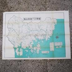 경상남도행정요도 (慶尙南道行政要圖)