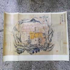 성시전도 (城市全圖)