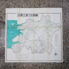 전라북도행정요도 (全羅北道行政要圖)