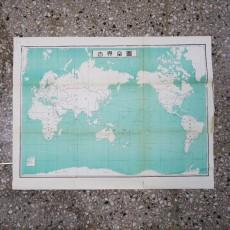 세계전도 (世界全圖)