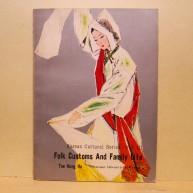 Folk customs and family life (풍속과 가족제도)