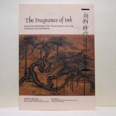 조선시대 선비의 묵향 (朝鮮時代 선비의 墨香)