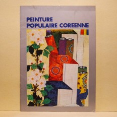 PEINTURE POPULAIRE COREENNE (조선의 민화)