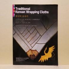 한국의 보자기